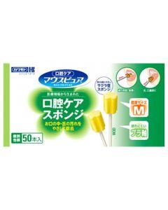 川本産業 カワモト マウスピュア 口腔ケアスポンジ プラ軸 Mサイズ 個別包装 (50本入)