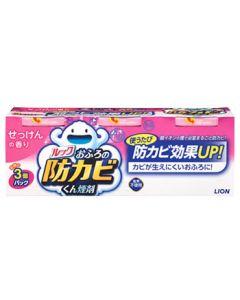 ライオン ルック おふろの防カビくん煙剤 せっけんの香り (5g×3個) 浴室用カビ防止剤