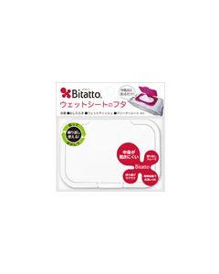 テクセルジャパン Bitatto ビタット ウェットシートのフタ ホワイト (1個) おしりふきケース ベビー用品