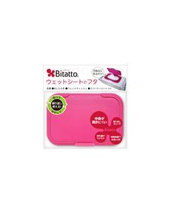 テクセルジャパン Bitatto ビタット ウェットシートのフタ ストロベリー (1個) おしりふきケース ベビー用品