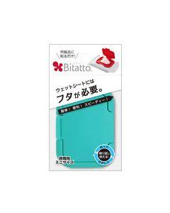 テクセルジャパン Bitatto ビタット ミニサイズ ウェットシートのフタ ミントグリーン (1個) おしりふきケース ベビー用品