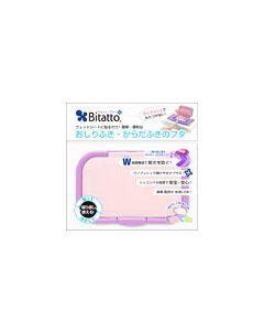 テクセルジャパン Bitatto+ ビタット・プラス おしりふき・からだふきのフタ バイオレット (1個) ワンプッシュ おしりふきケース ベビー用品