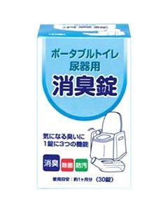 浅井商事 ポータブルトイレ 尿器用 消臭剤 (30錠)