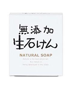 マックス 無添加 生石けん (80g) 石鹸