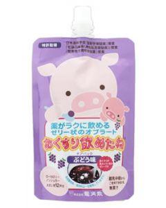 龍角散 おくすり飲めたね ぶどう味 (200g) ゼリー状オブラート ※軽減税率対象商品