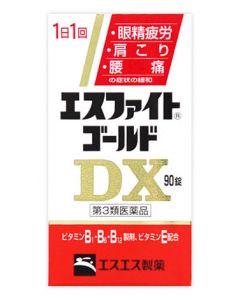 【第3類医薬品】エスエス製薬 エスファイトゴールドDX (90錠) 眼精疲労 肩こり 腰痛