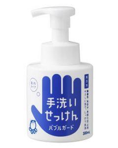 シャボン玉石けん 手洗いせっけん バブルガード (300mL) ハンドソープ