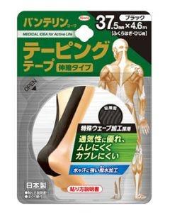 興和 バンテリンコーワ テーピング テープ 伸縮タイプ 37.5mm×4.6m ブラック (1本)