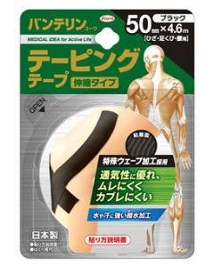 興和 バンテリンコーワ テーピング テープ 伸縮タイプ 50mm×4.6m ブラック (1本)