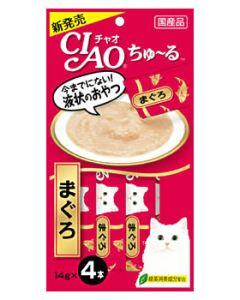 【特売セール】 いなばペットフード CIAO チャオ ちゅ~る まぐろ (14g×4本)