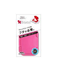 テクセルジャパン Bitatto ビタット ミニサイズ ウェットシートのフタ チェリーピンク (1個) おしりふきケース ベビー用品