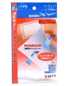 白十字 ファミリーケア FC 固定粘着シート 14cm×18cm (7枚入) サージカルテープ