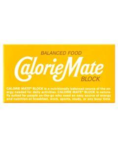 大塚製薬 カロリーメイト ブロック プレーン (2本) バランス栄養食 ※軽減税率対象商品