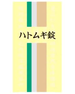 【第3類医薬品】一元製薬 ハトムギ錠 (350錠) 排膿 利尿 皮膚の薬