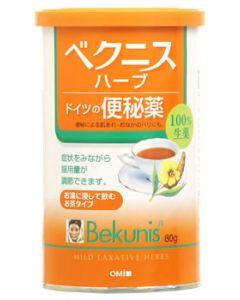 【第(2)類医薬品】【◇】 近江兄弟社 ベクニス ハーブT (80g) 便秘薬 お茶 煎じ薬