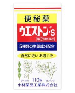【第(2)類医薬品】【◇】 小林薬品工業 ウエストン・S (110錠) 便秘薬