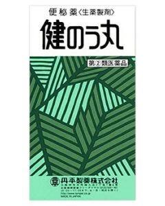 【第(2)類医薬品】【◇】 丹平製薬 健のう丸 (1200粒) 便秘薬