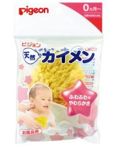 ピジョン 天然カイメン お風呂用 (1コ入) 0ヶ月~