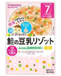 和光堂ベビーフード グーグーキッチン 鮭の豆乳リゾット (80g) 7ヶ月頃から 舌でつぶせる固さ ※軽減税率対象商品