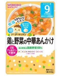 和光堂ベビーフード グーグーキッチン 鶏と野菜の中華あんかけ (80g) 9ヶ月頃から 歯ぐきでつぶせる固さ ※軽減税率対象商品