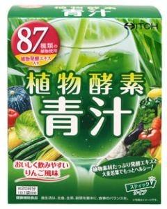 井藤漢方製薬 植物酵素青汁 (3g×20袋) スティックタイプ 大麦若葉青汁 ※軽減税率対象商品