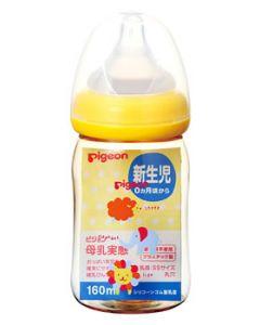 ピジョン 母乳実感 哺乳びん プラスチック 160mL アニマル柄 新生児 0ヶ月頃から (1個)