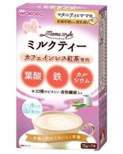 和光堂 ママスタイル ミルクティー (15g×7本) カフェインレス マタニティ&ママ用 ※軽減税率対象商品