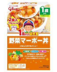 グリコ アイクレオ 1歳からの幼児食 野菜マーボー丼 (2食入) ※軽減税率対象商品