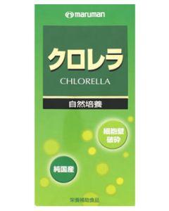マルマン クロレラ1200 (1200粒) クロレラ ※軽減税率対象商品