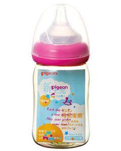 ピジョン 母乳実感 哺乳びん プラスチック 160mL トイボックス柄 新生児 0ヶ月頃から (1個)