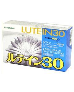 マルマン ルテイン30 (60粒) ルテイン ※軽減税率対象商品