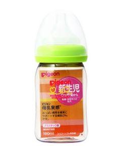 ピジョン 母乳実感 哺乳びん プラスチック ライトグリーン 160mL 新生児 0ヶ月頃から (1個)