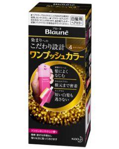 【特売セール】 花王 ブローネ ワンプッシュカラー 4 ライトブラウン (1セット) 白髪用ヘアカラー 【医薬部外品】