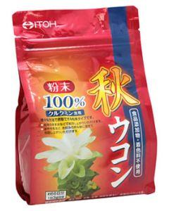 井藤漢方 秋ウコン粉末100% (200g) 秋ウコン ※軽減税率対象商品