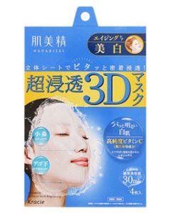 【特売セール】 クラシエ 肌美精 超浸透3Dマスク エイジングケア 美白 (4枚入) シートマスク 【医薬部外品】