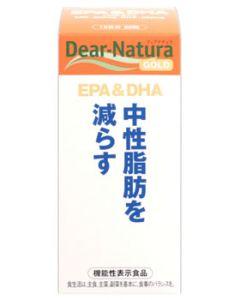 アサヒ ディアナチュラ ゴールド EPA&DHA 15日分 (90粒) 機能性表示食品 ※軽減税率対象商品