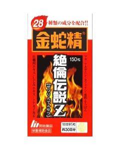 明治薬品 金蛇精 絶倫伝説Z (150粒) マカ 【送料無料】 ※軽減税率対象商品