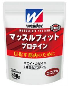 森永製菓 ウイダー マッスルフィット プロテイン ココア味 18回分 (360g) プロテインパウダー ※軽減税率対象商品
