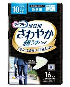 ユニチャーム ライフリー さわやかパッド 男性用 微量用 10cc (16枚) 【医療費控除対象品】