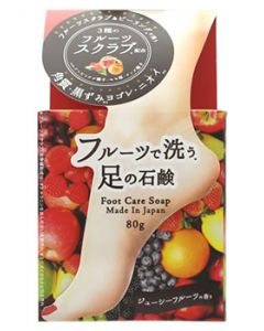 ペリカン石鹸 フルーツで洗う 足の石鹸 ジューシーフルーツの香り (80g) フットケア スクラブ ピーリング