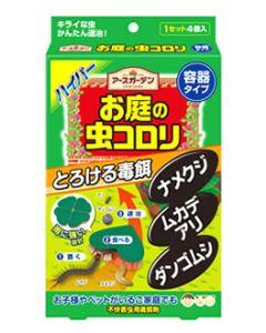 アース製薬 アースガーデン ハイパーお庭の虫コロリ 容器タイプ (4個入)