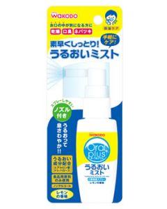 和光堂 オーラルプラス 口腔用スプレー うるおいミスト レモンの香味 (50mL)