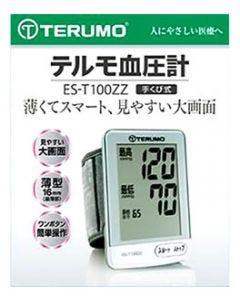 テルモ 電子血圧計 手首式 ES-T100ZZ (1台) 【管理医療機器】