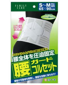 【☆】 白十字 ファミリーケア FC 腰ガードコルセット S-Mサイズ 男女兼用 (1個)