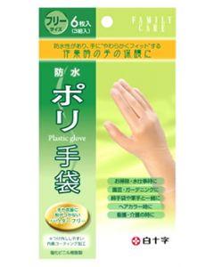 白十字 ファミリーケア FC ポリ手袋 パウダーフリー 6枚 (3組入)