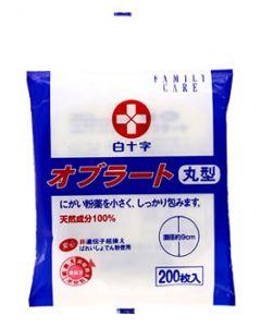 白十字 ファミリーケア FC オブラート 丸型 (200枚入) ※軽減税率対象商品