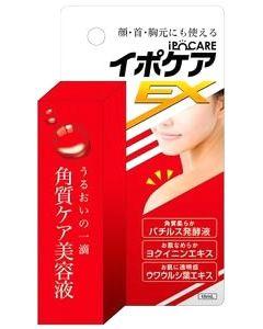 ブレーンコスモス イポケア EX (18mL) 角質ケア美容液