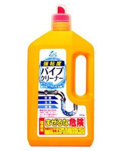 ウォッシュラボ WashLab 強粘度 パイプクリーナー (800g) パイプ用 洗浄剤