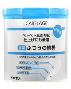 ケアレージュ 抗菌 ふつうの綿棒 (200本入) 天然コットン100%