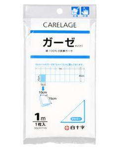 白十字 ケアレージュ ガーゼ タイプI 1 30cm×1m (1枚入) 【一般医療機器】